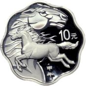 China 2014 10 Yuan Year of the Horse Blossom Proof Silver Coin