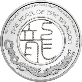 Fiji 2012 1$ Year of the Dragon Filigree Proof Silver Coin