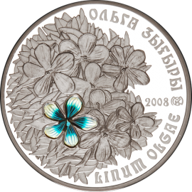 Kazakhstan 2008 500 tenge Olgas Linen Flora of Kazakhstan Proof Silver Coin