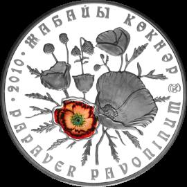 Kazakhstan 2010 500 tenge Papaver Pavoninum Flora of Kazakhstan Proof Silver Coin