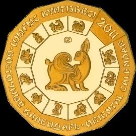 Kazakhstan 2011 500 tenge Year of Rabbit Oriental Calendar Proof Gold Coin