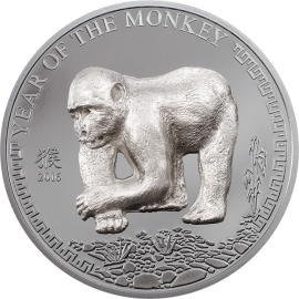 Mongolia 2016 500 togrog  Year of the Monkey Black Proof Coin