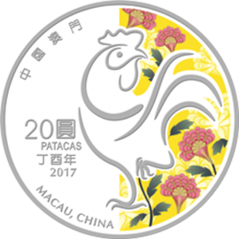 Macau 2017 20 patacas Lunar Year of the Rooster 2017 1 oz Proof Silver Coin