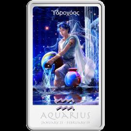 Niue 2011 2$ The Aquarius Zodiac Series art by Kagaya Proof Silver Coin