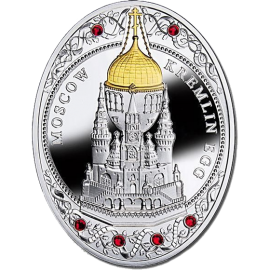 Niue 2013 2$ Moscow Kremlin Egg Imperial Faberge Eggs Proof Silver Coin