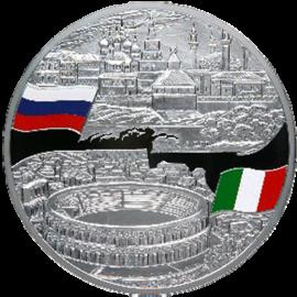 Russia 2013 25 rubles Kazan-Verona Proof Silver Coin