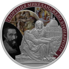 Russia 2015 25 rubles Creative Works of Michelangelo Bounarroti Proof Silver Coin