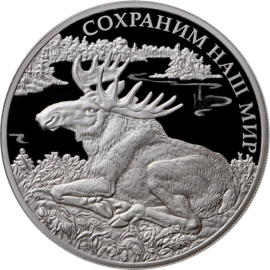 Russia 2015 3 rubles Elk Elch Moose Protect Our World Proof Silver Coin