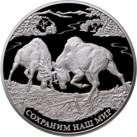 Russia 2015 25 rubles Elk Elch Moose Protect Our World  Proof Silver Coin