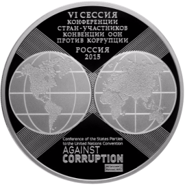 Russia 2015 3 rubles The 10th Anniversary of the United Nations Convention Against Corruption 1oz Proof Silver Coin
