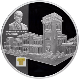 Russia 2015 25 rubles The Livadia Palace by N.P. Krasnov 5oz Proof Silver Coin