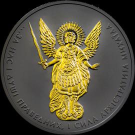 Ukraine 2015 1 Hryvnia Shade of Enigma Archangel Michael 1oz BU Silver Coin
